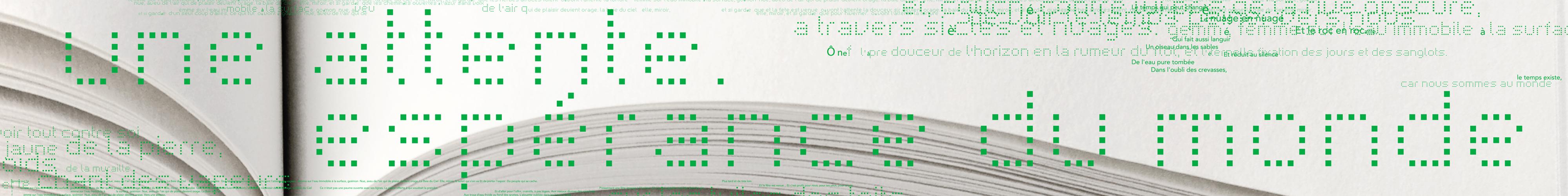 Images Livre -Texte sur plaques de verre, 4,5m x 1m, arche entrée personnel rectorat