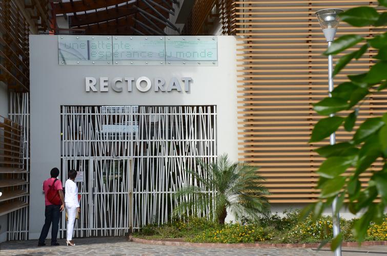 Arche entrée personnel rectorat, 5_2017