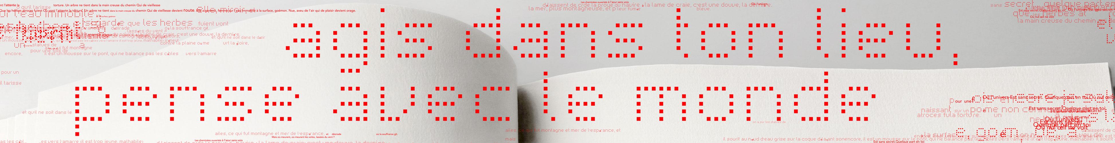 Images Livre -Texte sur plaques de verre, 7,20 m x 1,20 m, arche entrée principale